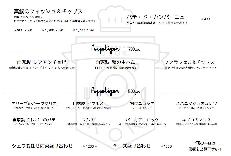 menu.002