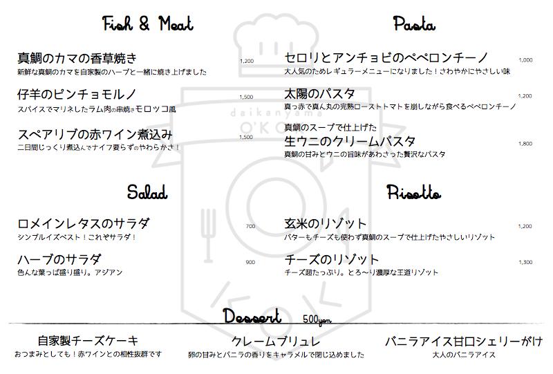 menu.003