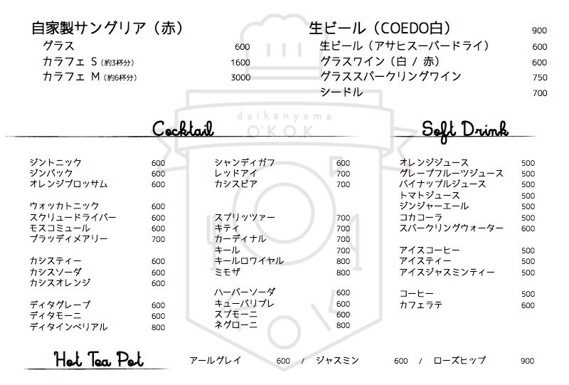 menu.004