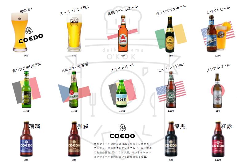 menu.006