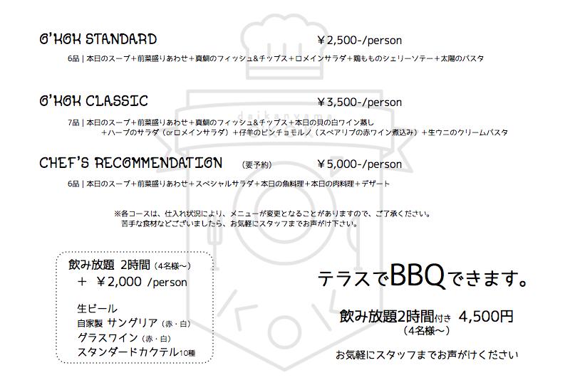 menu.009